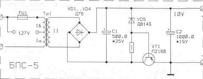 Принципиальная схема БПС-5