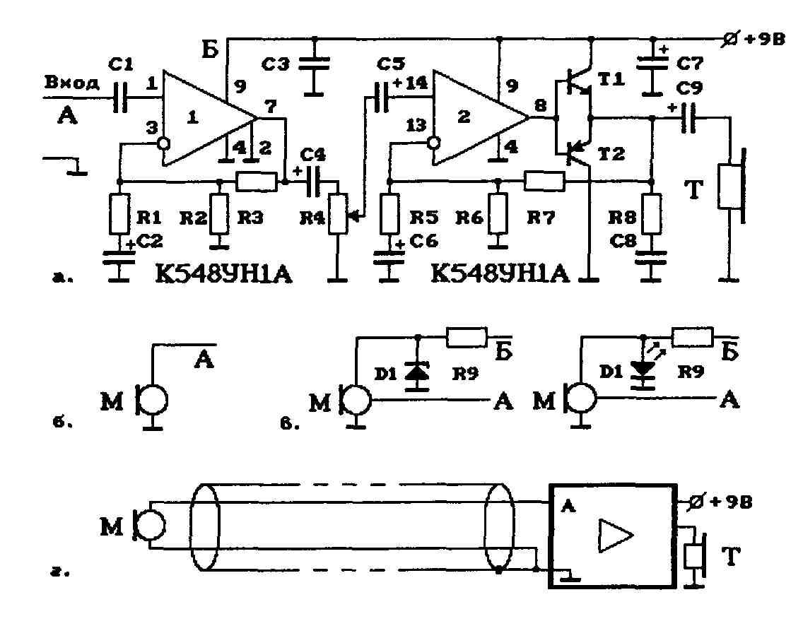 переговорное устройство по сети 220 вольт схема