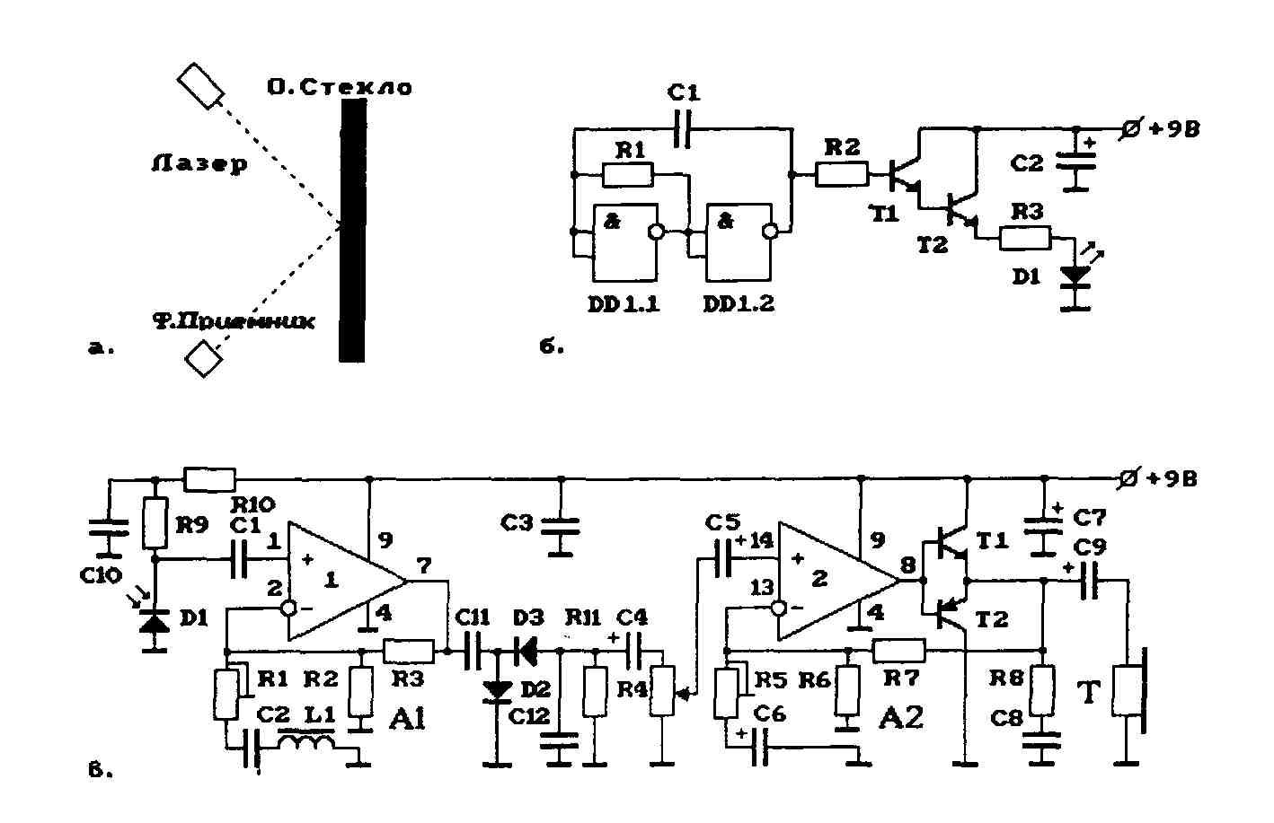 Мшу схема электрическая