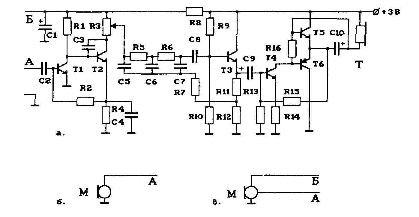 схема предварительного усилителя на транзисторах