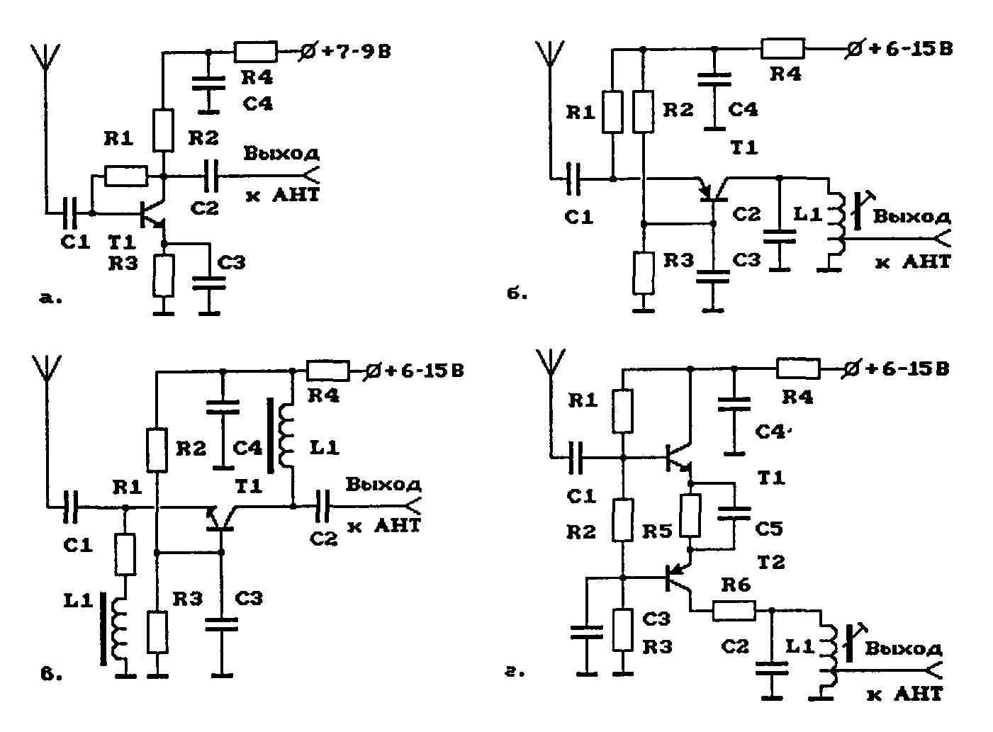 Схема усилителя форманта