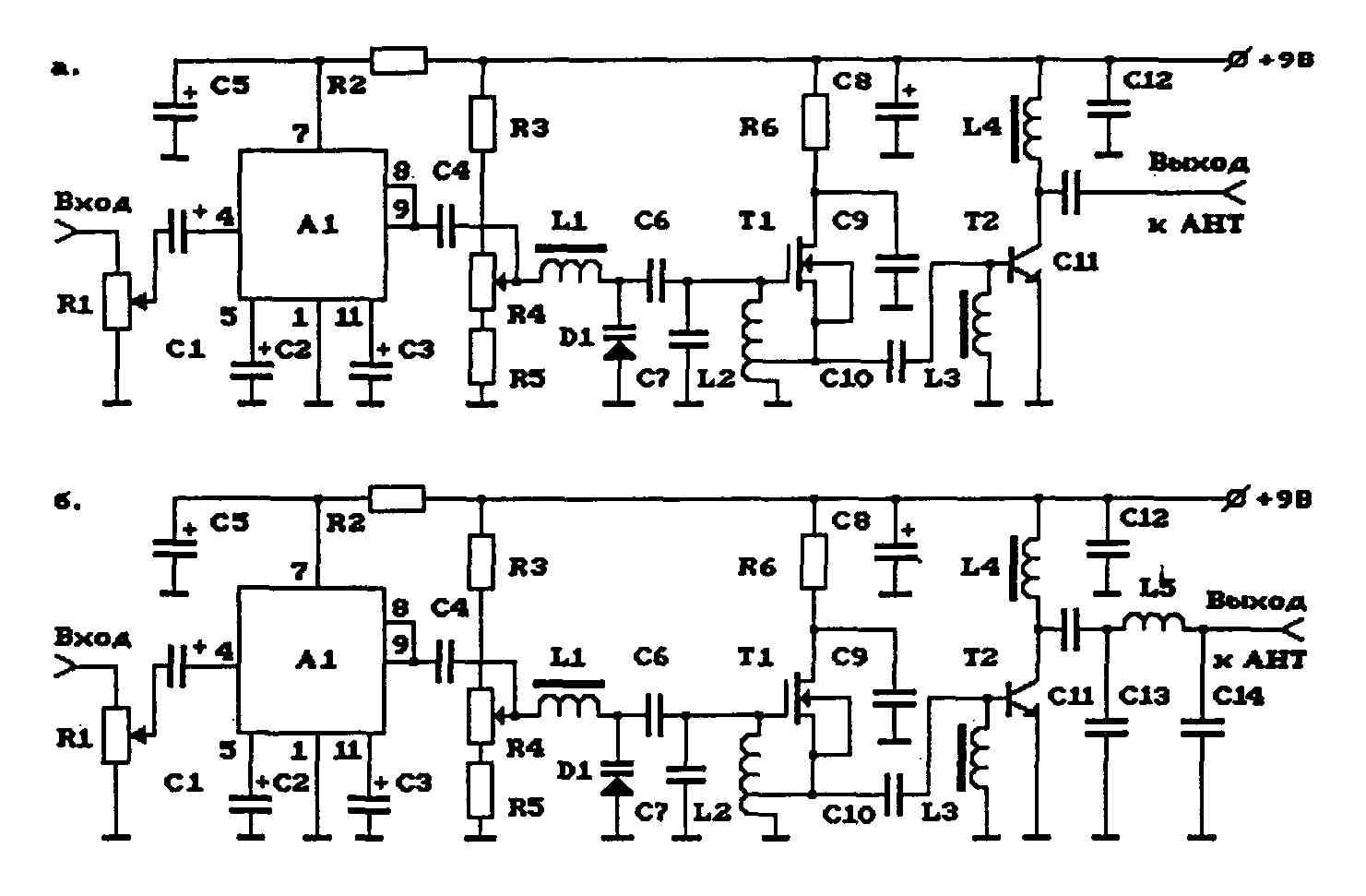 схема модулятора ам